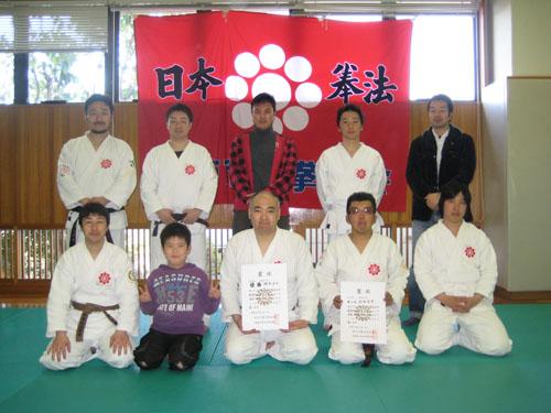 第21回枚方市民春季日本拳法大会